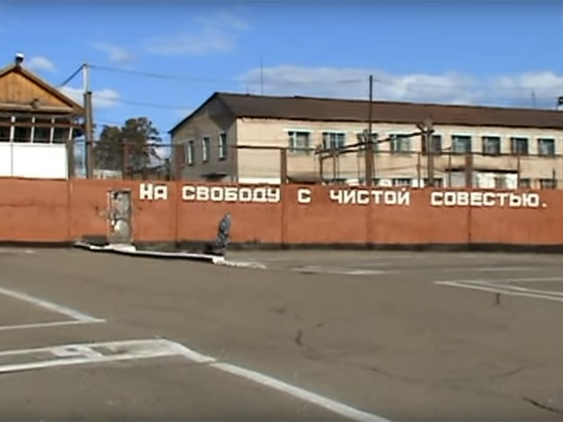 В колонии N5 Забайкальского края, где заключенных пытали надзиратели, озлобленные после поражения сборной России в матче с Хорватией на чемпионате мира по футболу, нашли мертвыми двух осужденных