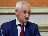 Вечером 9 августа стало известно, что помощник президента Белоусов направил Путину письмо, в котором предложил изъять у 14 нефтехимических, химических и металлургических компаний 513,7 миллиарда рублей сверхдоходов в госказну