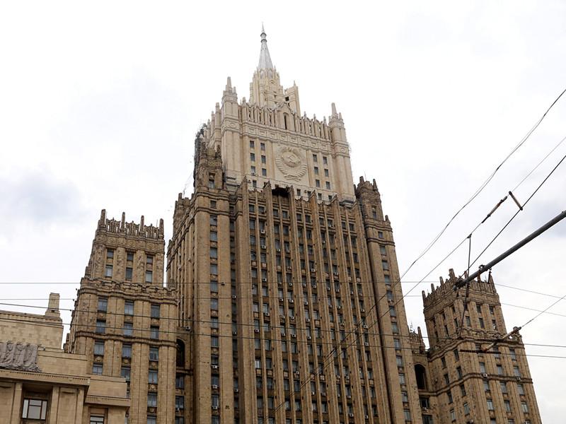 МИД РФ опроверг сообщения о намерении Москвы использовать афганских талибов против ИГ*