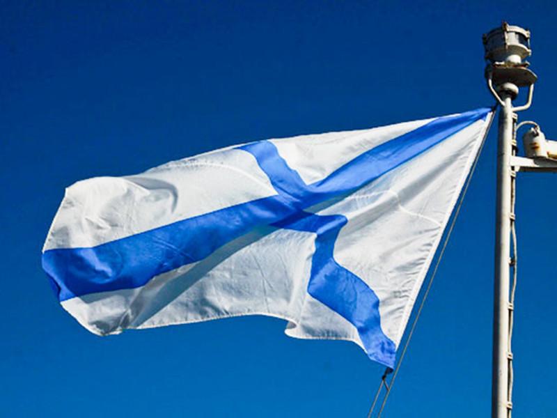 Минобороны РФ 30 августа анонсировало проведение в акватории Средиземного моря совместных учений военно-морского флота (ВМФ) и военно-космических сил (ВКС) РФ
