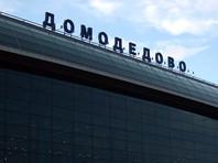 Участницу Pussy Riot Марию Алехину не выпустили из Москвы в Лондон