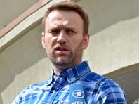 """Навальный говорит, что получил присужденную ЕСПЧ компенсацию по делу """"Yves Rocher"""""""