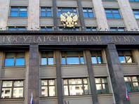 """В Госдуме РФ в ответ на новые санкции США пригрозили """"экспортом"""" ядерного оружия"""