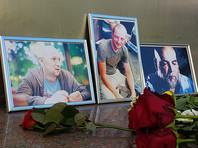 Джемалю, Расторгуеву и Радченко присуждена премия за незавершенное журналистское расследование