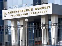 По делу об убийстве россиян в ЦАР в Москве допрошена замглавреда Центра Ходорковского