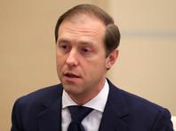 """По словам главы Минпромторга РФ Дениса Мантурова, запрет на экспорт в Россию электронных устройств и комплектующих двойного назначения, """"безусловно, затронет некоторые высокотехнологичные отрасли, в том числе ОПК, но не критично"""""""
