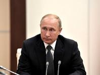 Президент РФ Владимир Путин может объявить о смягчении пенсионной реформы 28 августа