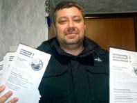 Волонтер штаба Навального Мужецкий получил политическое убежище в США