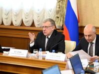 """Кудрин в Счетной палате подсчитал, что в России """"широко"""" разворовывают государственные деньги, а также назвал этому причины"""