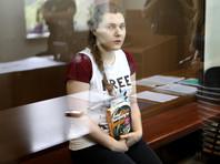 """Суд выпустил фигуранток дела """"Нового величия"""" Анну Павликову и Марию Дубовик под домашний арест"""