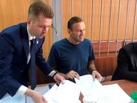 Алексей Навальный, Тверской районный суд города Москвы, 27 августа 2018 года