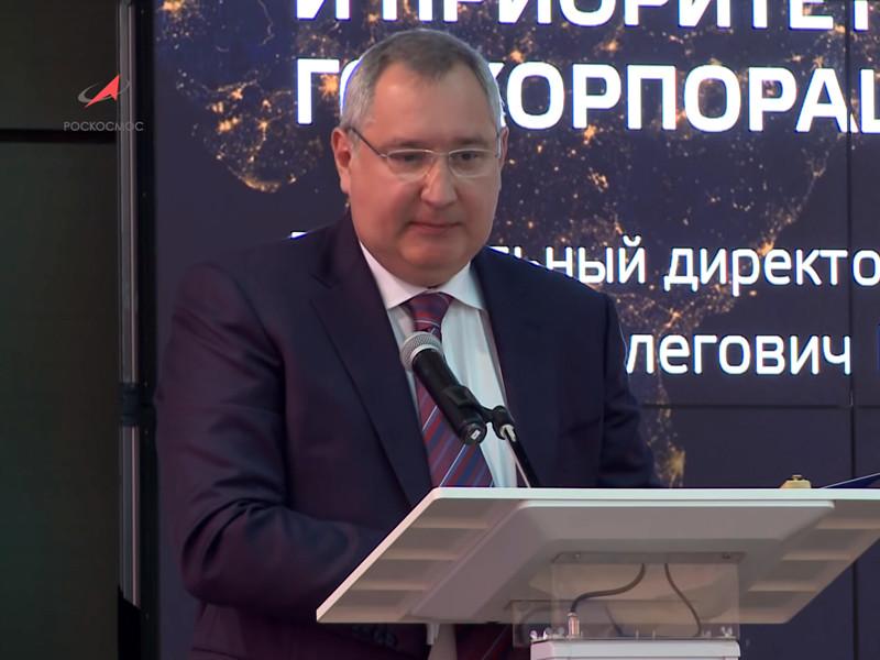 """Дмитрий Рогозин не исключил новых увольнений в """"Роскосмосе"""""""