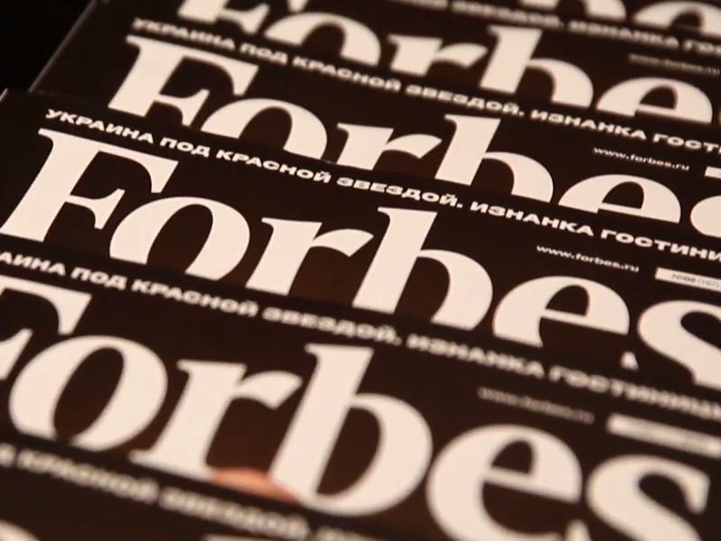Сотрудники российского Forbes пожаловалась на задержку зарплаты в прокуратуру