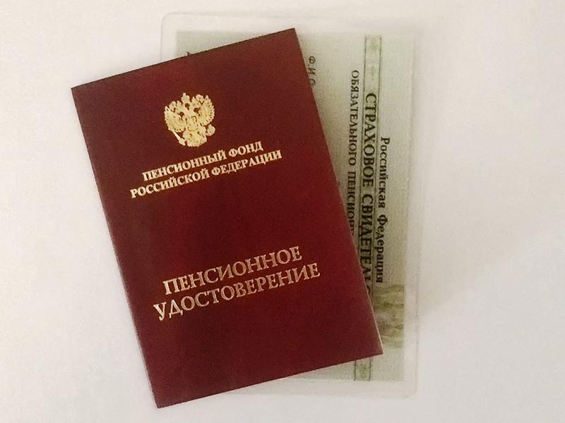 В правительстве РФ и регионах рассматривают возможность сохранения льгот в рамках действующего нормативного возраста выхода на пенсию (55 лет для женщин, 60 лет для мужчин), несмотря на его планируемое повышение