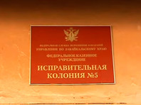 В Забайкалье возбудили дело об избиении заключенных после поражения сборной РФ на ЧМ