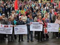 Россияне выразили готовность выходить на митинге против повышения пенсионного возраста и надеются, что Путин откажется от реформы