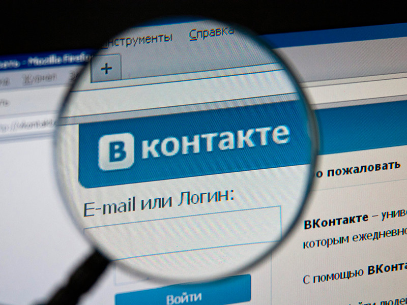 """В Тольятти задержали пенсионерку за размещение экстремистских записей в соцсети """"ВКонтакте"""""""