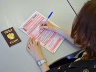 В нескольких регионах России от 5,5% до 56% выпускников школ, сдававших единый госэкзамен (ЕГЭ) по английскому языку, получили ноль баллов за эссе