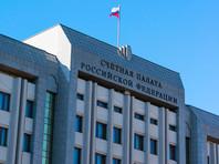 Счетная палата  пожаловалась в ФСБ на Минобрнауки из-за хранения книг в  научно-технической библиотеке