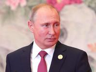 """""""Левада-Центр"""": россияне устали от внешней политики Путина и хотели бы помогать не другим странам, а себе"""