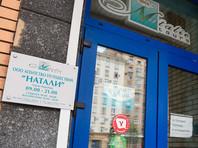 """Глава """"Натали Турс"""" опроверг информацию о приостановке деятельности компании"""