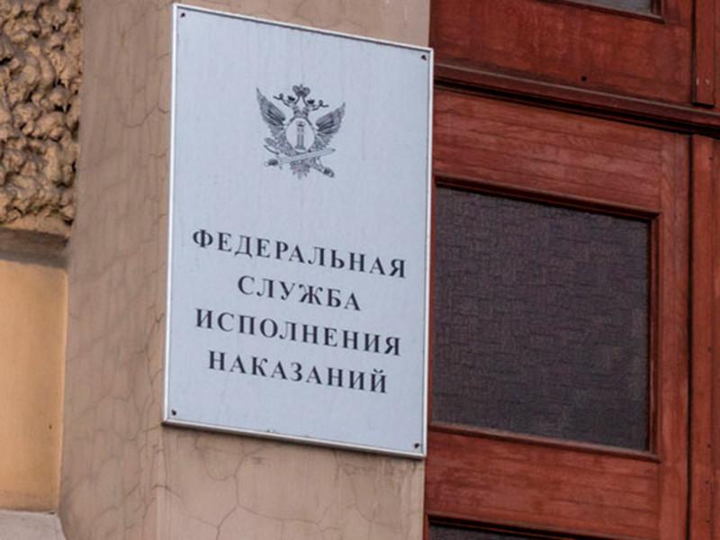 """ФСИН считает удовлетворительным состояние активисток, арестованных по делу """"Нового величия"""""""
