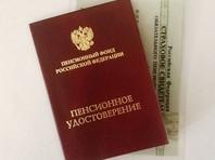 """Социологи не исключили, что россияне переносят на """"других"""" свое недовольство пенсионной реформой"""