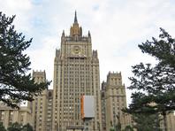 МИД РФ выразил протест Госдепартаменту США