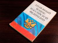 Напавший на соратника Навального получил 11 месяцев исправительных работ