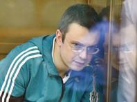 Вынесен приговор бывшему  первому замглавы московского СК Никандрову по резонансному делу