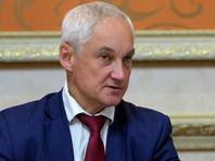 Помощник президента Андрей Белоусов направил Владимиру Путину письмо, в котором предложил изъять у 14 нефтехимических, химических и металлургических компаний более 500 миллиардов рублей на исполнение майского указа