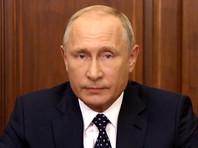Президент России Владимир Путин в среду в полдень по московскому времени обратился в прямом эфире к российскому народу по поводу грядущей пенсионной реформы