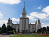 МГУ возглавил рейтинг лучших евразийских вузов