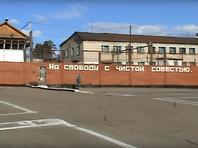 В забайкальской колонии, где заключенных пытали после проигрыша России на ЧМ, нашли мертвыми двух осужденных