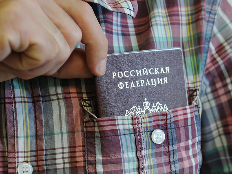 МВД России разрабатывает законопроект, предусматривающий введение временного паспорта для лиц без гражданства