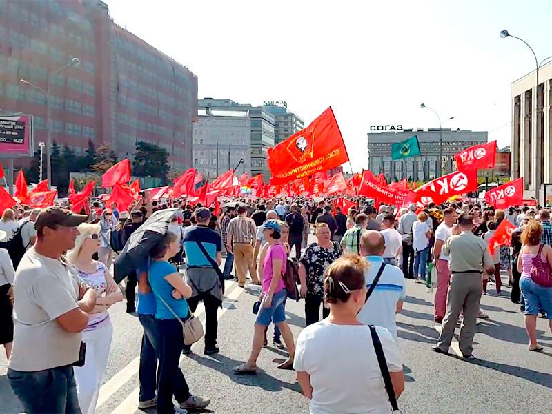 Москва, 2 сентября 2018 года