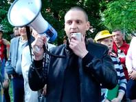 Суд запретил Удальцову в течение трех лет ходить на массовые мероприятия