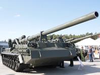 СМИ: Россия модернизирует тяжелую артиллерию времен холодной войны