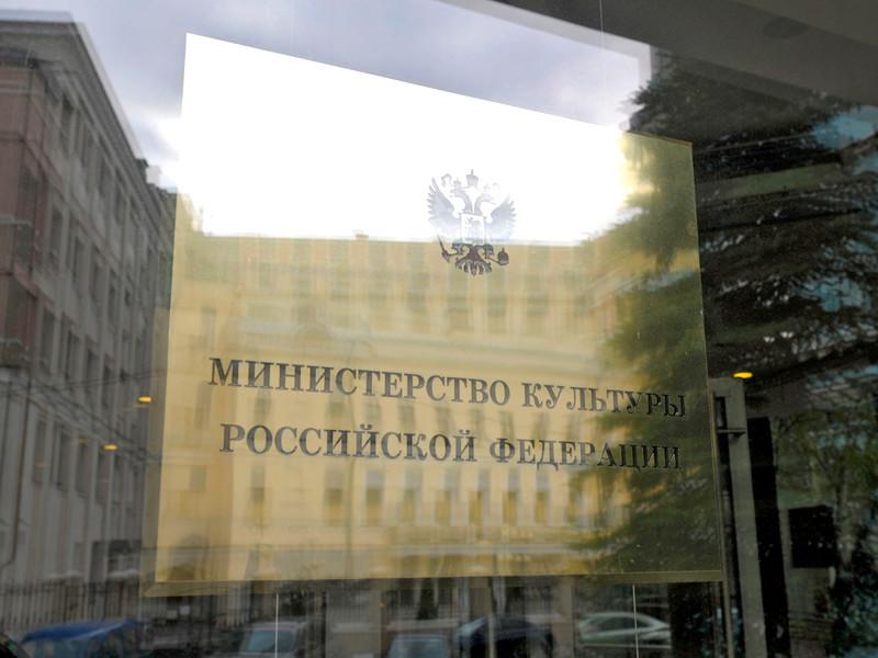 В России будет закон, разрешающий органам власти безвозмездно пользоваться объектами культурного наследия