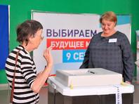 Последними в России закрылись избирательные участки в Москве