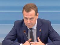 Дмитрий Медведев на обсуждении предложений «Единой России» ко второму чтению законопроекта по совершенствованию пенсионной системы