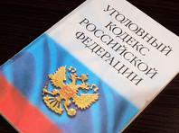 В отношении Калугиной возбуждено уголовное дело по признакам преступления, предусмотренного статьей 282 УК РФ, в настоящее время проводится расследование