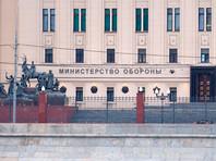 Минобороны РФ поминутно распишет, как в Сирии был сбит Ил-20 с 15 российскими военными