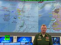 Минобороны России не обнародует официальных данные о личностях военнослужащих, погибших при крушении самолета-разведчика Ил-20, сбитого сирийскими ПВО в 27 км от побережья Сирии