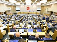 """Госдума приняла в третьем чтении путинский законопроект об уголовном преследовании за увольнение """"предпенсионеров"""""""