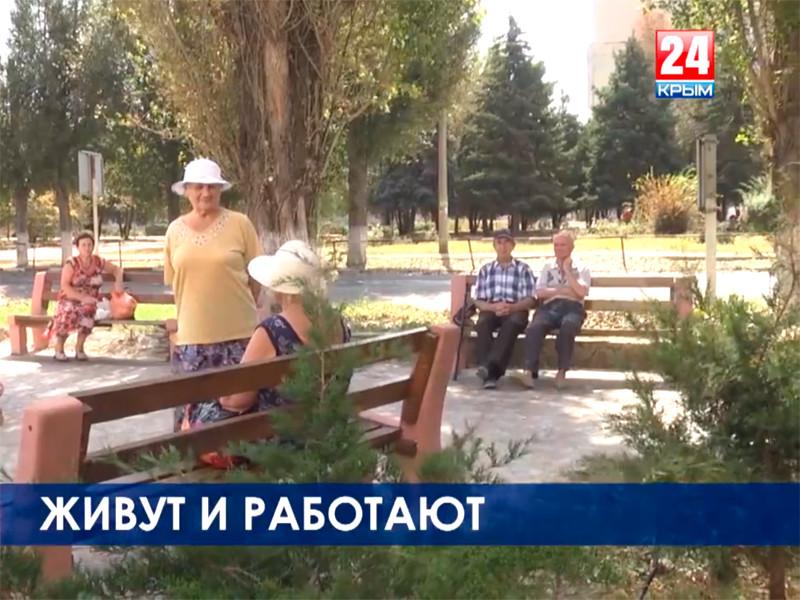 Содержание примесей химических веществ в городе Армянске после выброса на севере Крыма превышает предельно допустимые отметки