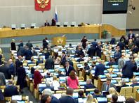 Госдума одобрила ужесточение наказания для авиадебоширов и нетрезвых пилотов