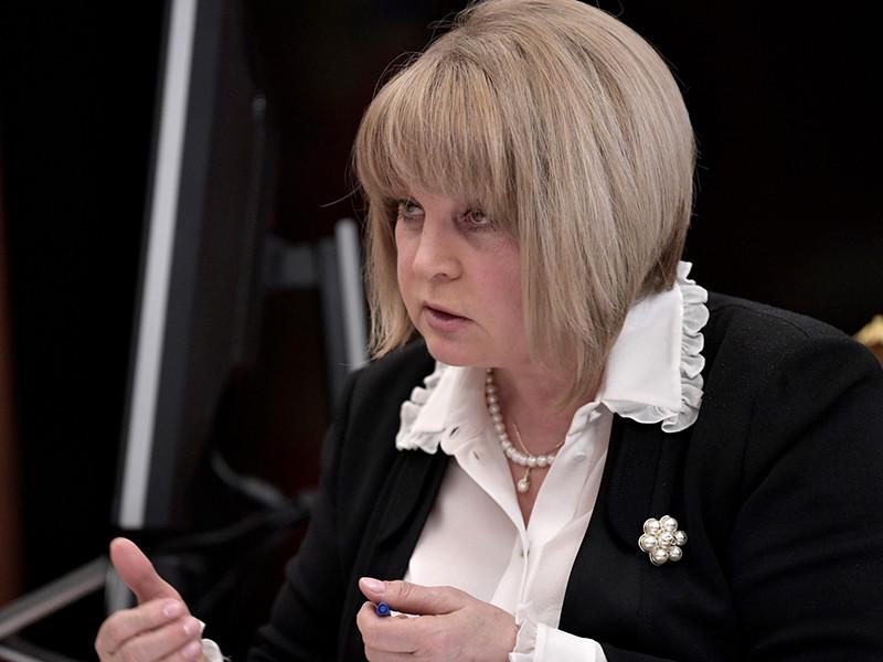 Глава ЦИК РФ Элла Памфилова предложила Центризбиркому признать выборы губернатора в Приморском крае недействительными