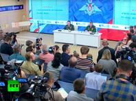 Минобороны РФ рассказало о происхождении ракеты, сбившей MH17 в Донбассе