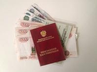 Как отметили в ведомстве, расходы на выплату страховых пенсий на 2019-2021 годы определены с учетом принятых решений, подготовленных по итогам обращения президента РФ Владимира Путина с россиянам, в котором он предложил смягчить некоторые положения пенсионной реформы